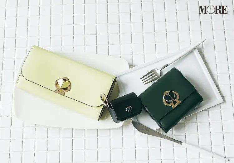 ケイトスペードニューヨークの二つ折り財布、AirPodsケース、長財布