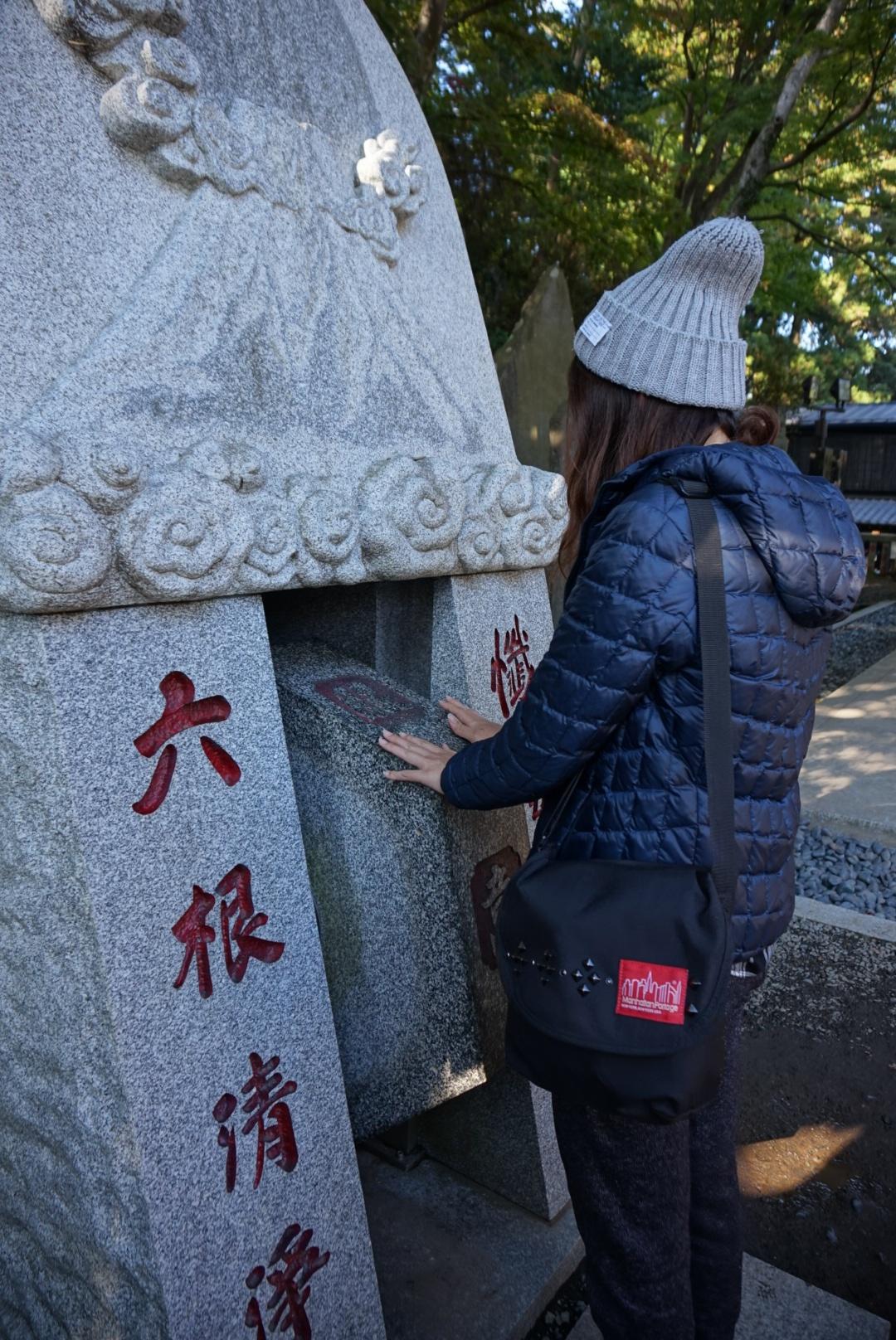 【おでかけ】いよいよ紅葉シーズン♡新宿から1時間以内の紅葉スポットって? _12