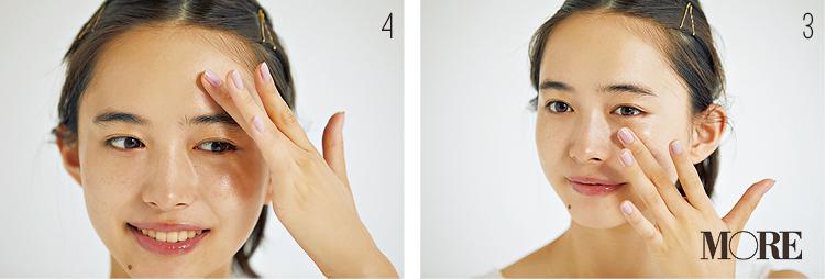 「透け美白肌」「毛穴レス肌」etc. なりたい肌が手に入るベースメイク Photo Gallery_1_19