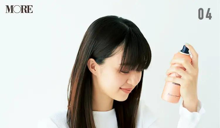 前髪のうねり問題を解決させる方法【4】ヘアスプレーで全体をホールド