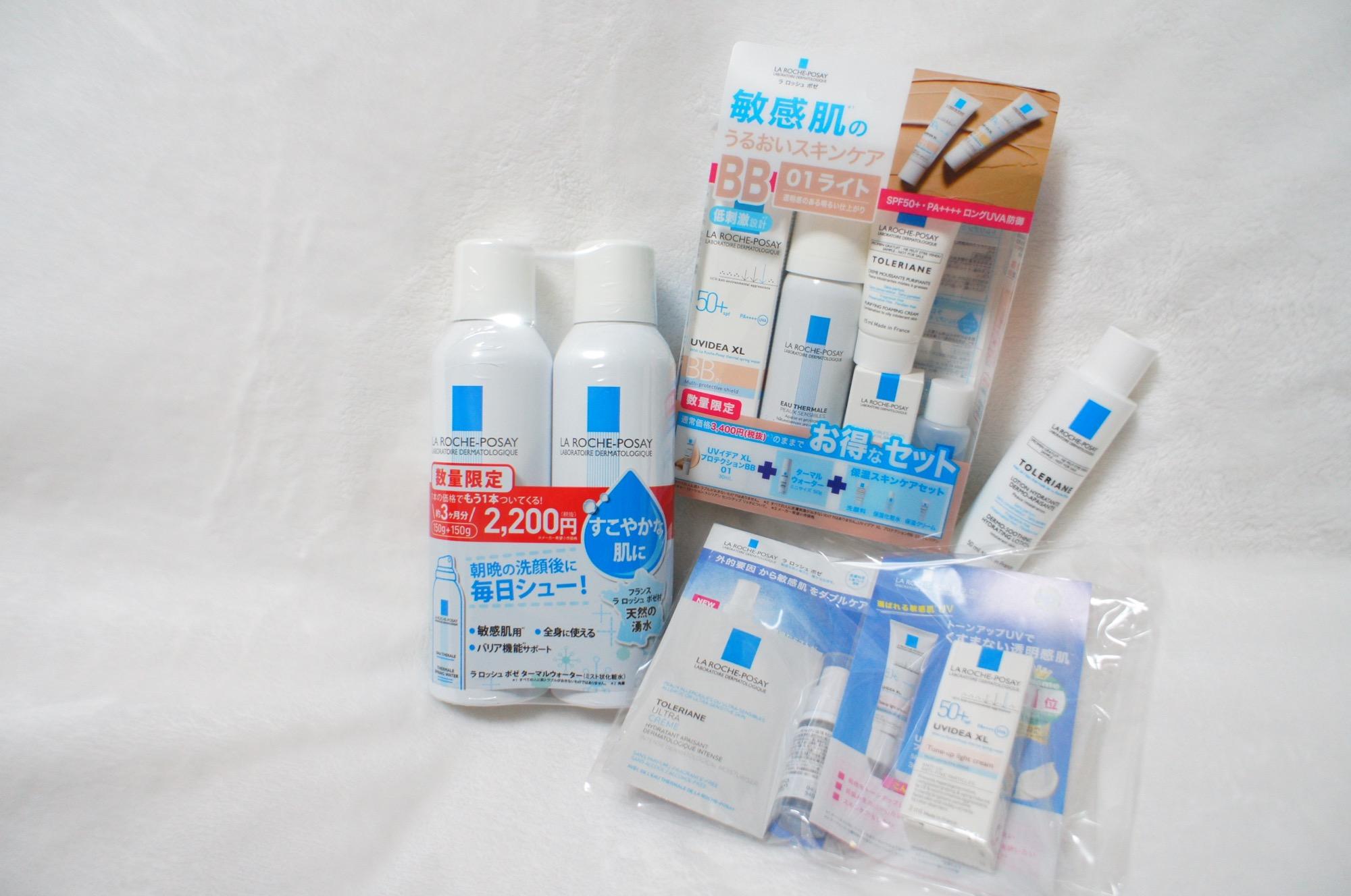 《皮膚科推奨の大人気スキンケア❤️》【ラ ロッシュ ポゼ】の福袋¥5,600+税がおトクすぎる!☻_2
