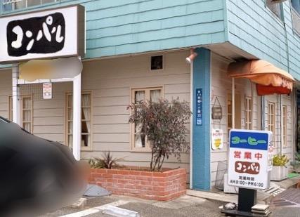 【みおしー遠征ログ❤︎名古屋】モーニングはコンパルのエビフライサンドで決まり!_1