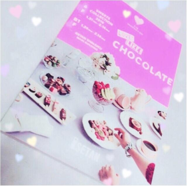 【バレンタイン情報】「スイーツコレクション」で買える!おすすめチョコレート4選@東京・伊勢丹新宿店♡_1
