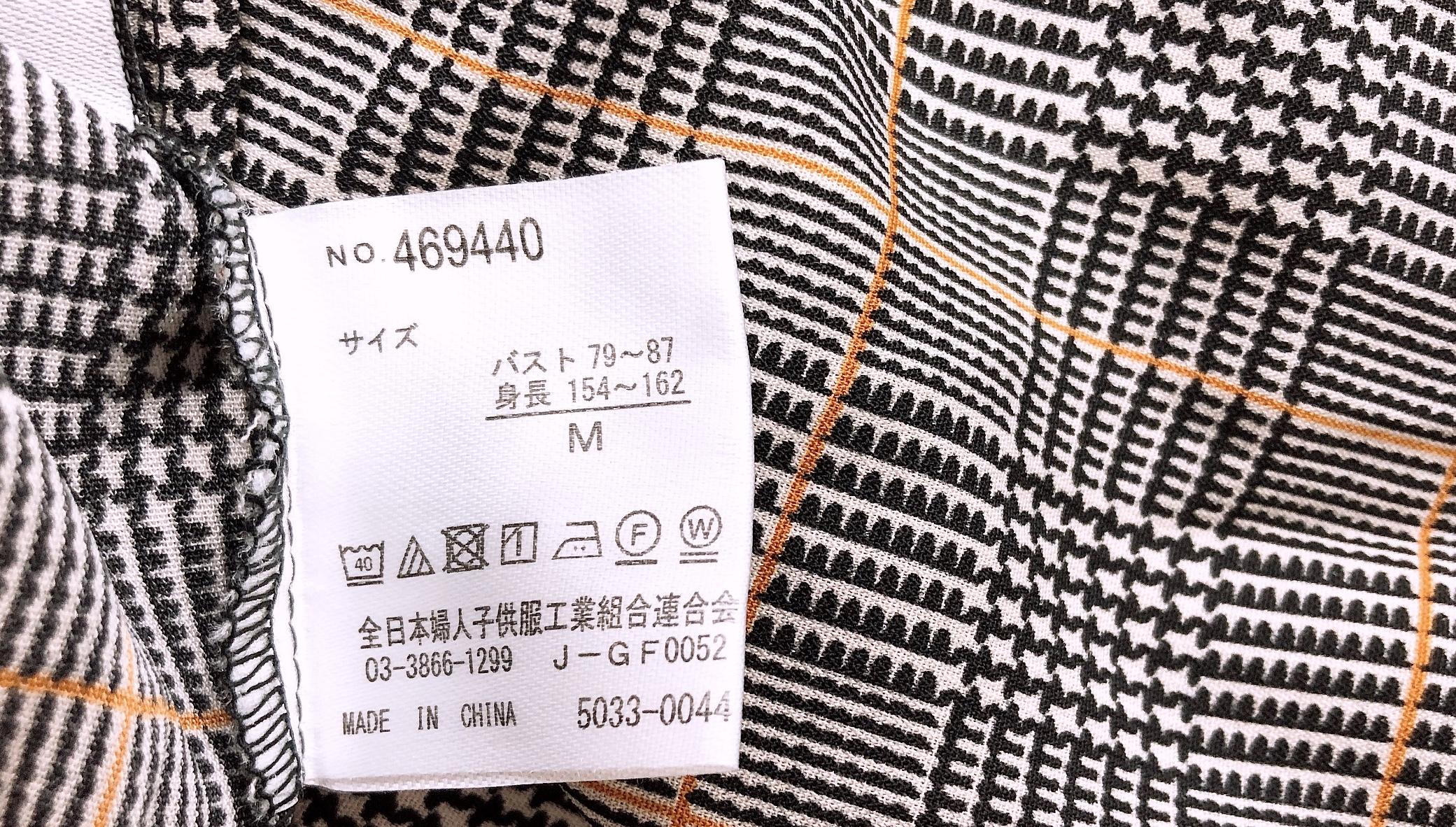 【しまむら】《¥1,500》ミドルハイネックが可愛い♩ギャザーで細見え*チェックブラウス_7