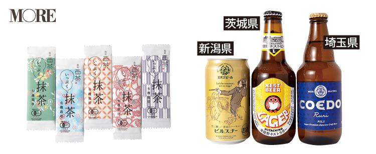 日本全国おすすめお土産を紹介! 地域ならではの結婚式や、可愛すぎる方言も合わせてチェック_3