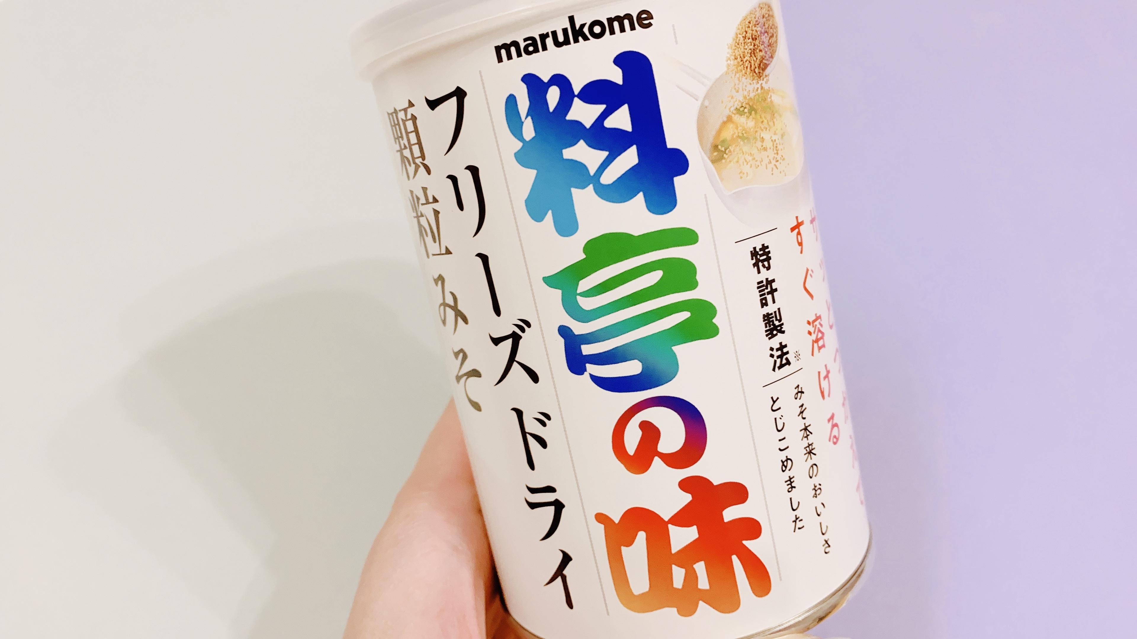 【マルコメ】料亭の味 フリーズドライ顆粒みそ❤︎_1