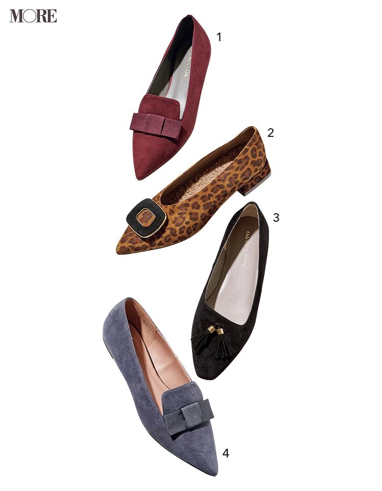 秋の足もとを完成させるなら、このきれいなぺたんこ靴&すらりと見えるショートブーツが正解!_1