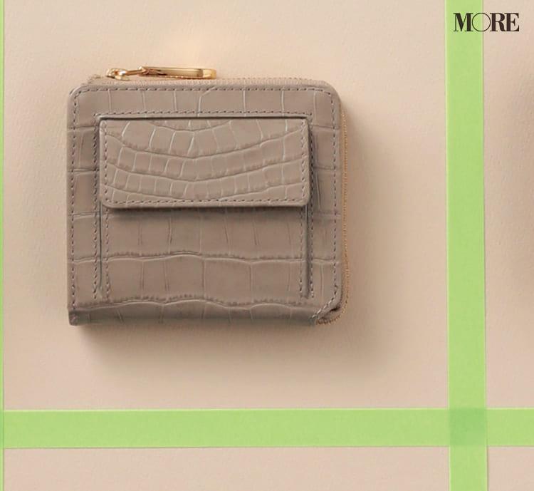二つ折り財布特集【2020最新】 - フルラなど20代女性におすすめのブランドまとめ_30
