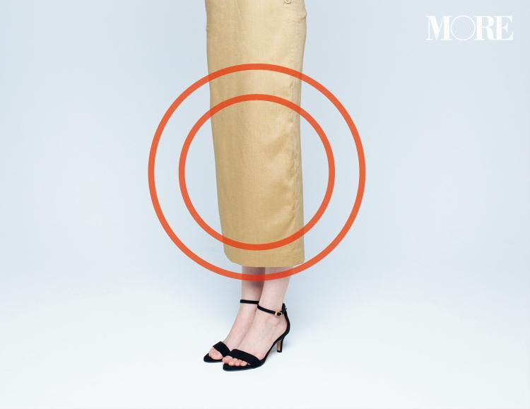 ボトム×靴の組み合わせでもっと細見え! どれが一番きれいに見えるか、全部はいてみました☆ 記事Photo Gallery_1_18