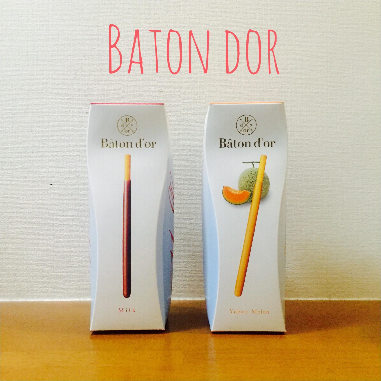 【各日数量限定】バトンドール(baton dor)*夏だけの味わい♡冷やして食べるクールタイプ!_3