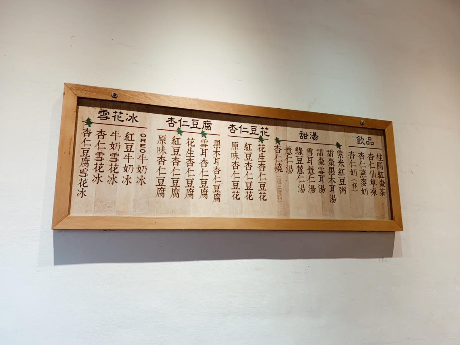 《台北のカフェ》レトロかわいい「迪化街」のおしゃれなカフェ&スイーツ店をご紹介♪【 #TOKYOPANDA のおすすめ台湾情報 】_10