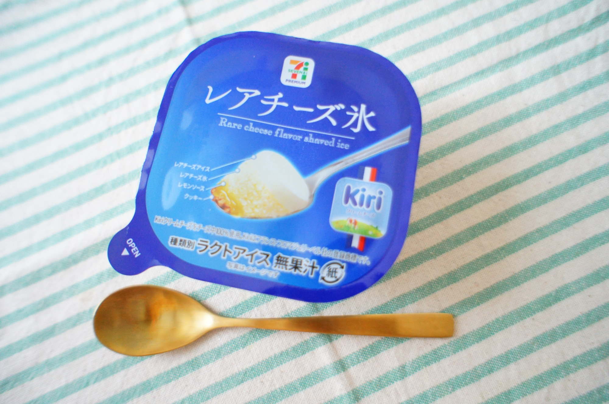 《おいしすぎると話題❤️》【セブン-イレブン】レアチーズ氷を食べてみました☻!_1