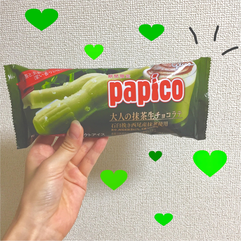 【期間限定】PAPICOのアイス。大人の抹茶生チョコラテ。9/4より発売。食レポ…♡♡_1