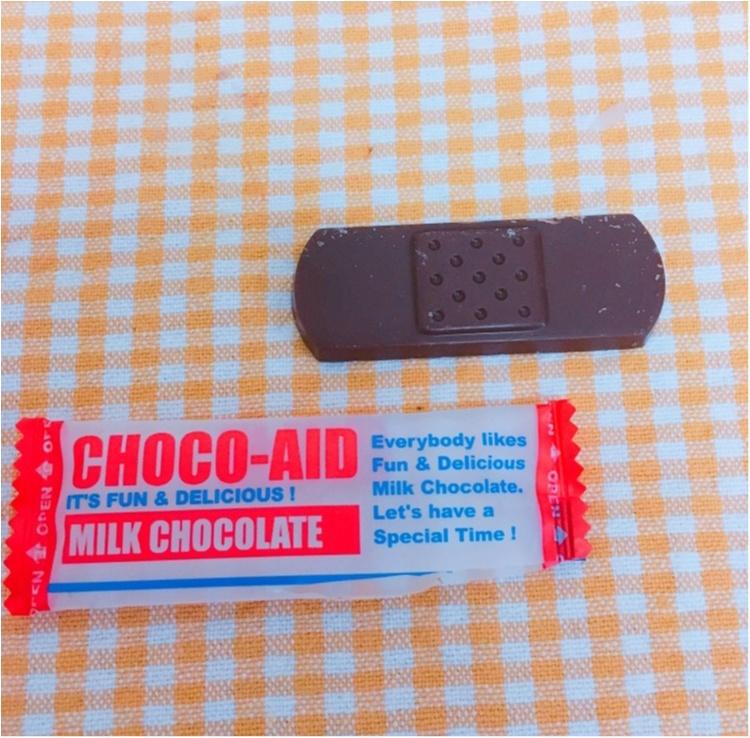 """《これを食べると治っちゃう?!♡》大切な人へ見た目もかわいい""""チョコエイド""""なんていかが♡?_2"""