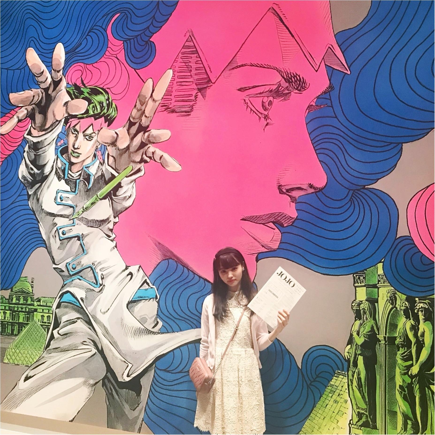 JOJO☆荒木飛呂彦原画展 JOJO 冒険の波紋【国立新美術館】_1