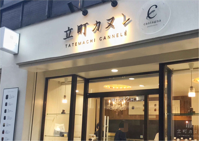 広島のおしゃれなお土産特集《2019年》- 人気の定番土産から話題のチョコ、スタバの限定タンブラーも!_36