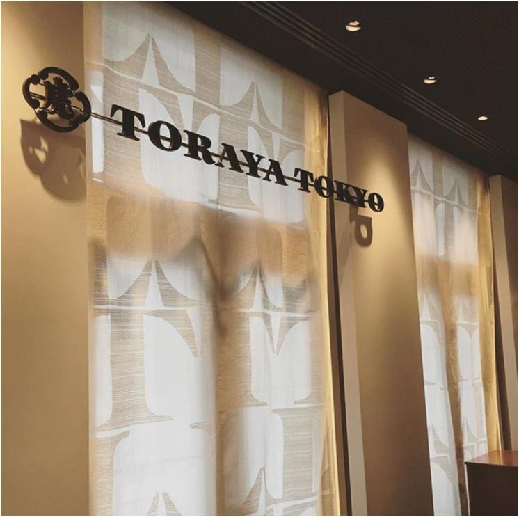 年末年始の帰省に♡絶対喜ばれる「TORAYA TOKYO」の和スイーツ3選!@東京駅_1