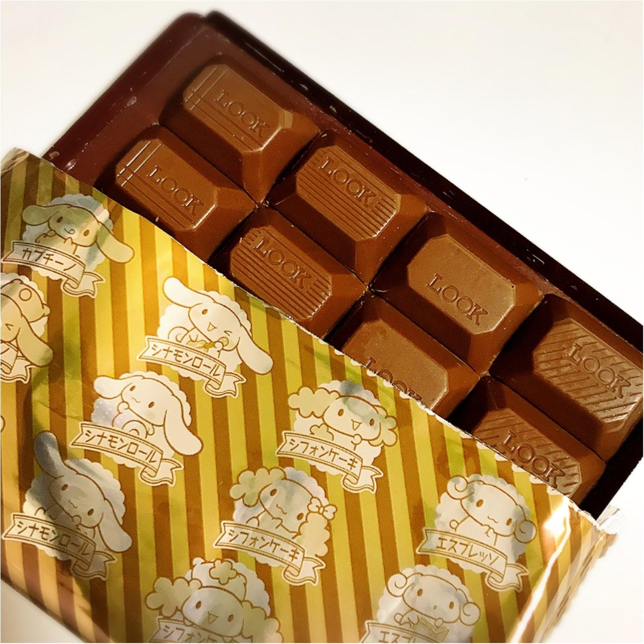 【パケ買いお菓子♡】15周年を迎えた「シナモロール」と「ルック」のコラボが可愛いっ!_2