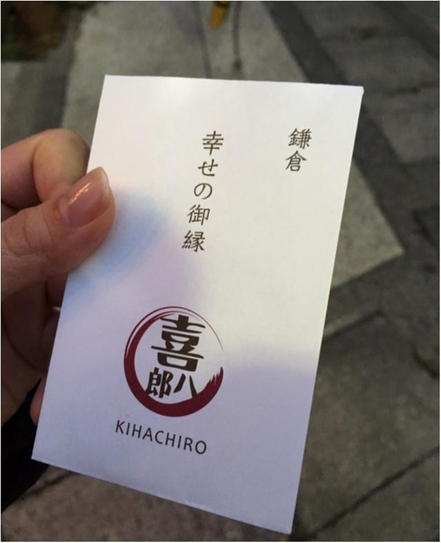 鎌倉で見つけたジャーのおいもパフェ♡食べ歩きの魅力。_14