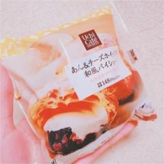 kiri®︎ チーズと北海道産ゆめむらさき小豆がコラボ⁉︎《Uchi Café SWEETS》のニューフェイスが激うまっ♡っ