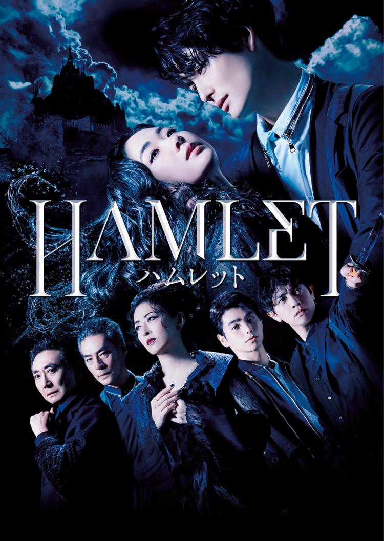 岡田将生さんが、シェイクスピア作品『ハムレット』に登場。恋人役には黒木華さん。【オススメ☆ステージ】_1