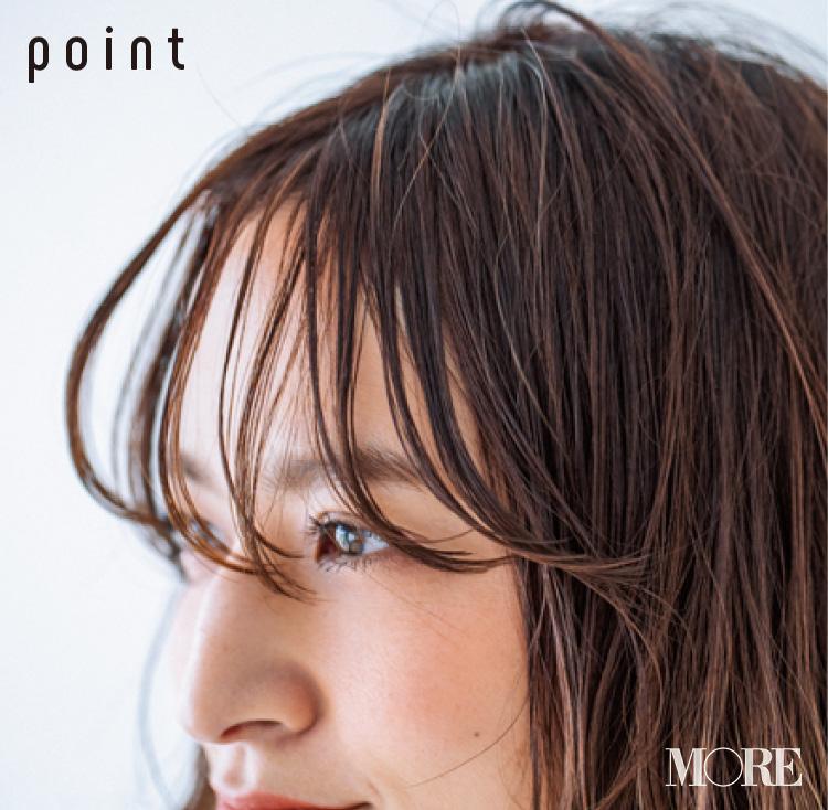 簡単にできてかわいい! 顔のタイプ別・おしゃれな前髪の作り方♡ Photo Gallery_1_6