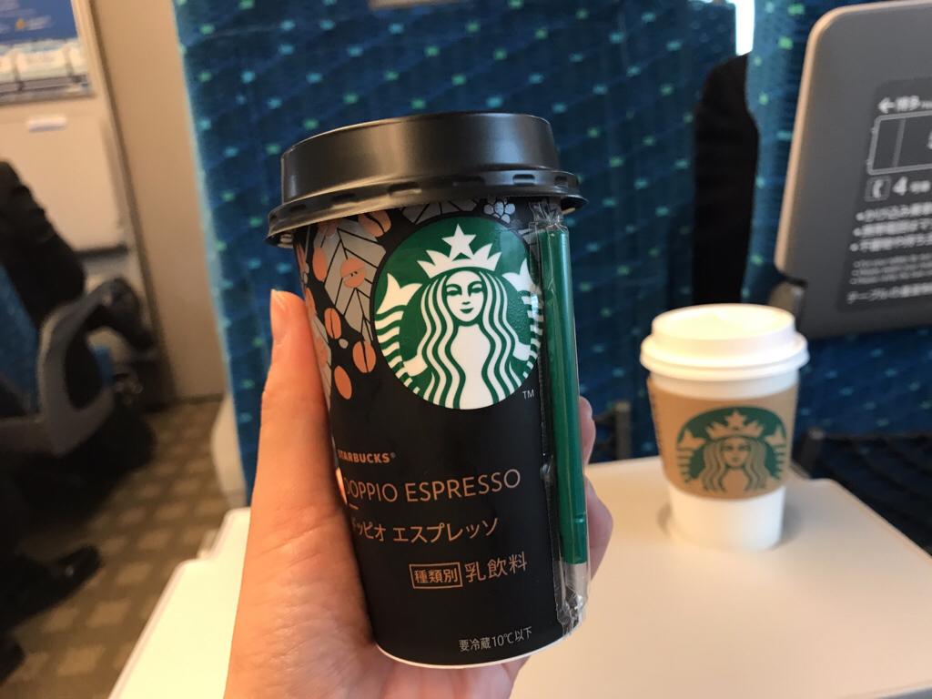 【スタバ】Drink and Enjoy!チルドカップシリーズがリニューアル★500円券GETしよう!_3
