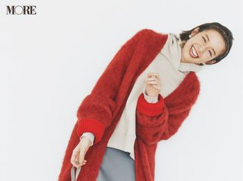 プチプラコーデ特集《2019冬》- ユニクロなどプチプラブランドでつくる冬コーデまとめ photoGallery