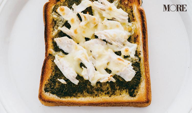 朝食やリモート飯におすすめの、超簡単食パンレシピ。パスタに混ぜてもおいしいジェノベーゼペーストで、おうち時間をおしゃれにおいしく彩ろう♪_1
