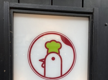 ♛ Lunch ♛ 東京カオマンガイ(神田)