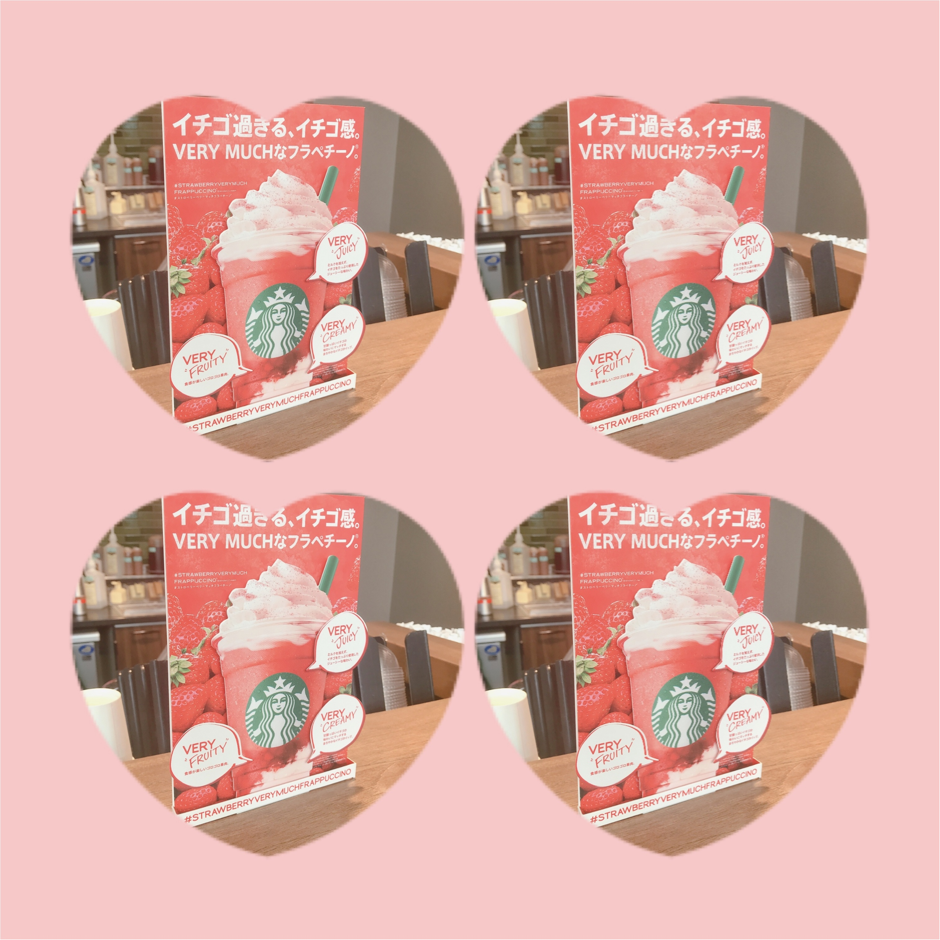 """【スタバの新作情報】""""イチゴ過ぎる、イチゴ感""""が味わえる「ストロベリーベリーマッチフラペチーノ」!超かわいい""""ピンクドリンク""""にカスタムする方法まで♡_2_1"""