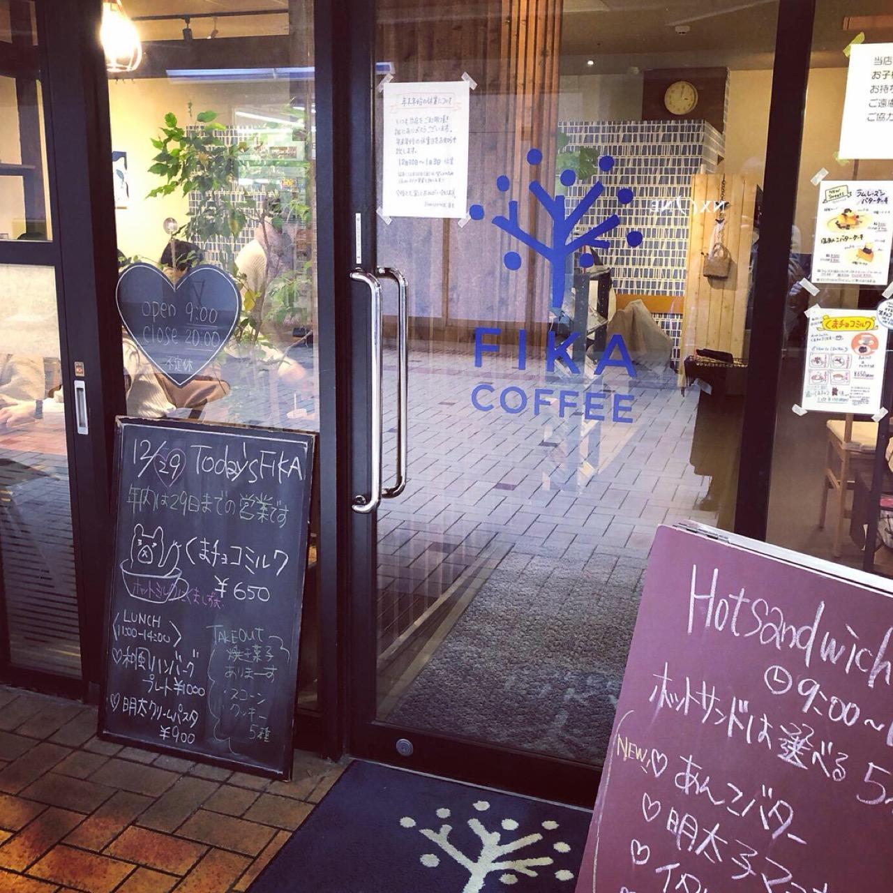 <福岡*博多>くまさんを沈める?!念願の冬季限定ドリンクを求めて人気のカフェへ行ってきました!♡_1