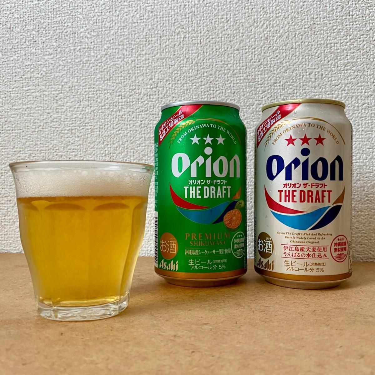 オリオンビールの特徴