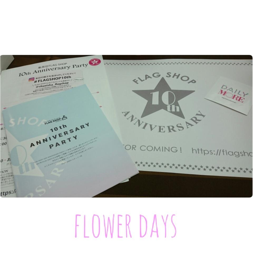 【今すぐ使える春服♡】モアオリジナルブランド「Flower Days」の春服がかわいい!!_1