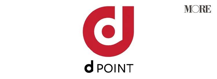 dポイントのマーク
