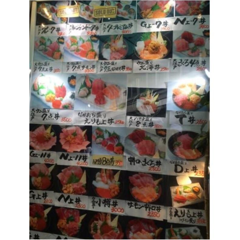 【東京グルメ▶︎築地】海鮮丼を築地場内で食べるならココがオススメ!!_2