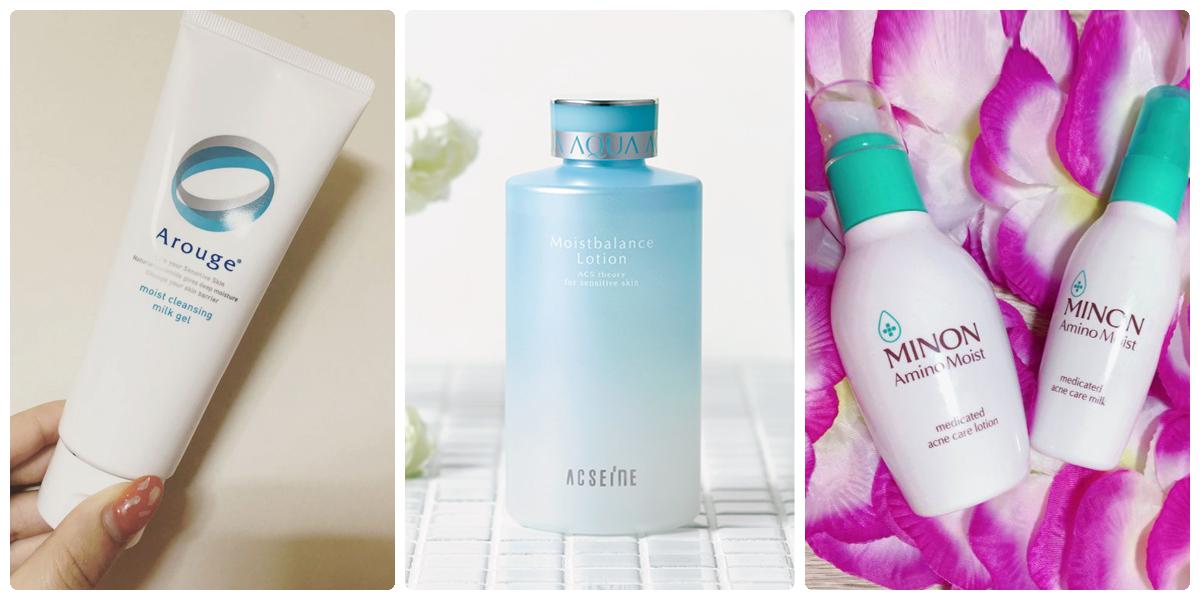 敏感肌さんにおすすめのスキンケア特集 - クレンジングや化粧水など、肌に優しいスキンケアは?_1