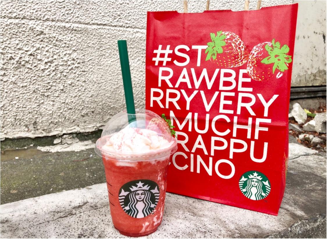 【スタバ】いちご苺イチゴ!!《#ストロベリーベリーマッチフラペチーノ》がおいしすぎる❤️_1