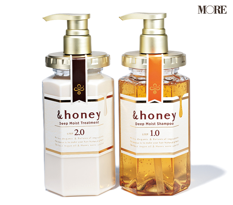 『&honey』のシャンプー・トリートメント
