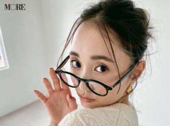 鈴木友菜のメガネ姿にドキッ♡【モデルのオフショット】