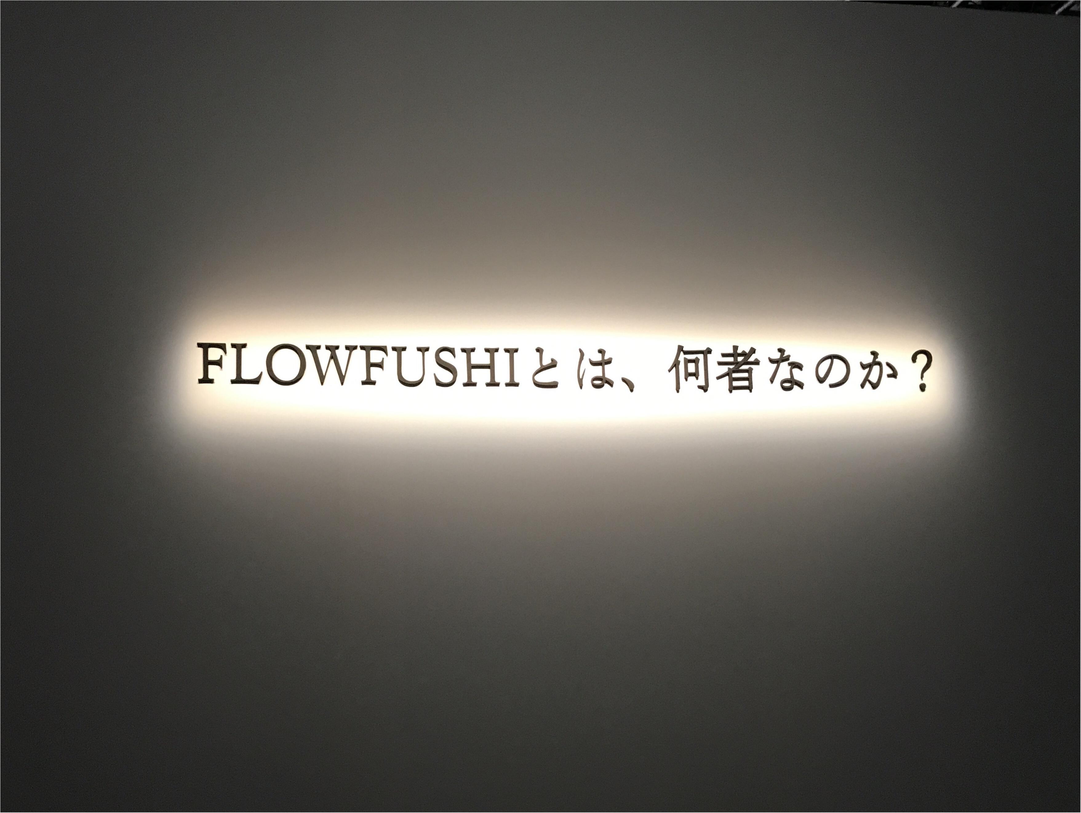 【フローフシ】新作発表会!こだわりつめた「モテマスカラ」♡♡_2