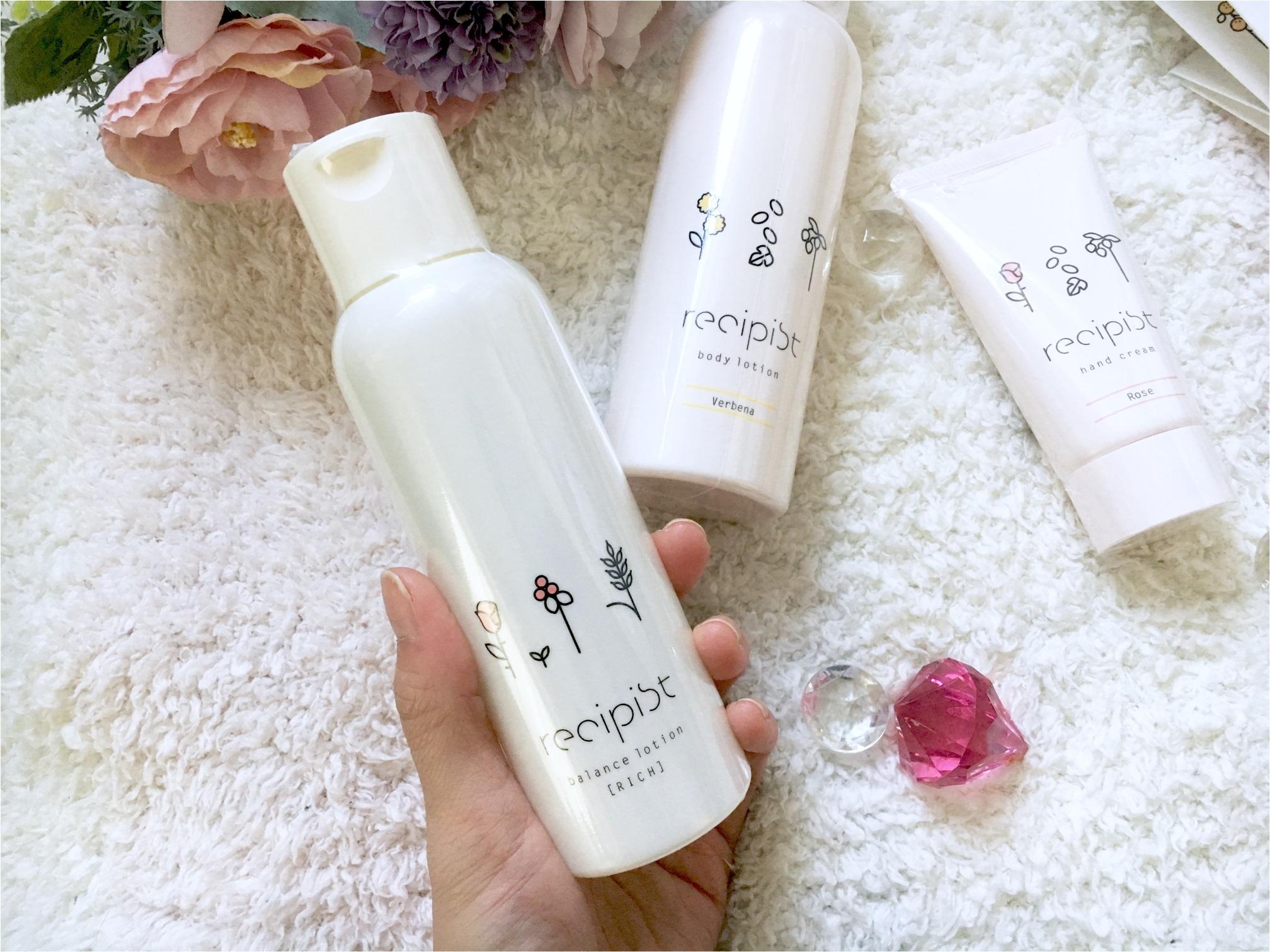 プチプラ化粧水特集 - 乾燥、ニキビ、美白などにおすすめの高コスパな化粧水まとめ_9