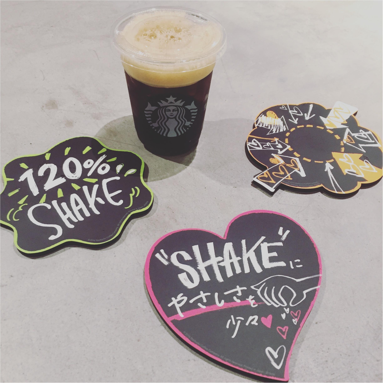 【cafe time】バリスタがシェイク!夏のオススメドリンク✨_1