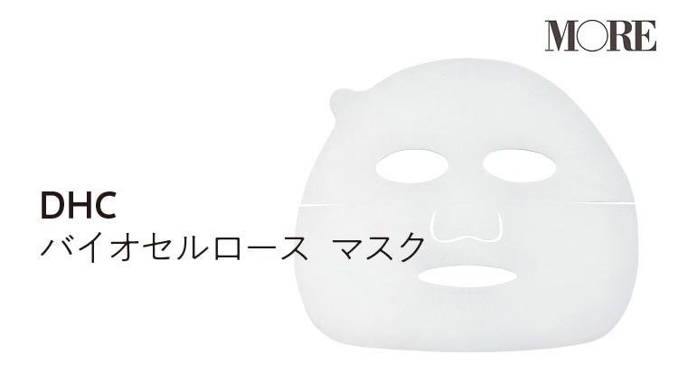 顔パック・シートマスク特集 - 美白ケアや保湿に♪ 20代働く女子におすすめのパックまとめ_14