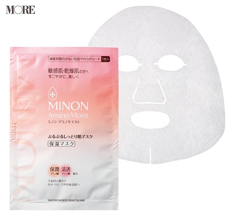 保湿力もコスパも抜群! プチプラシートマスク、美容賢者のおすすめ4選!!_3