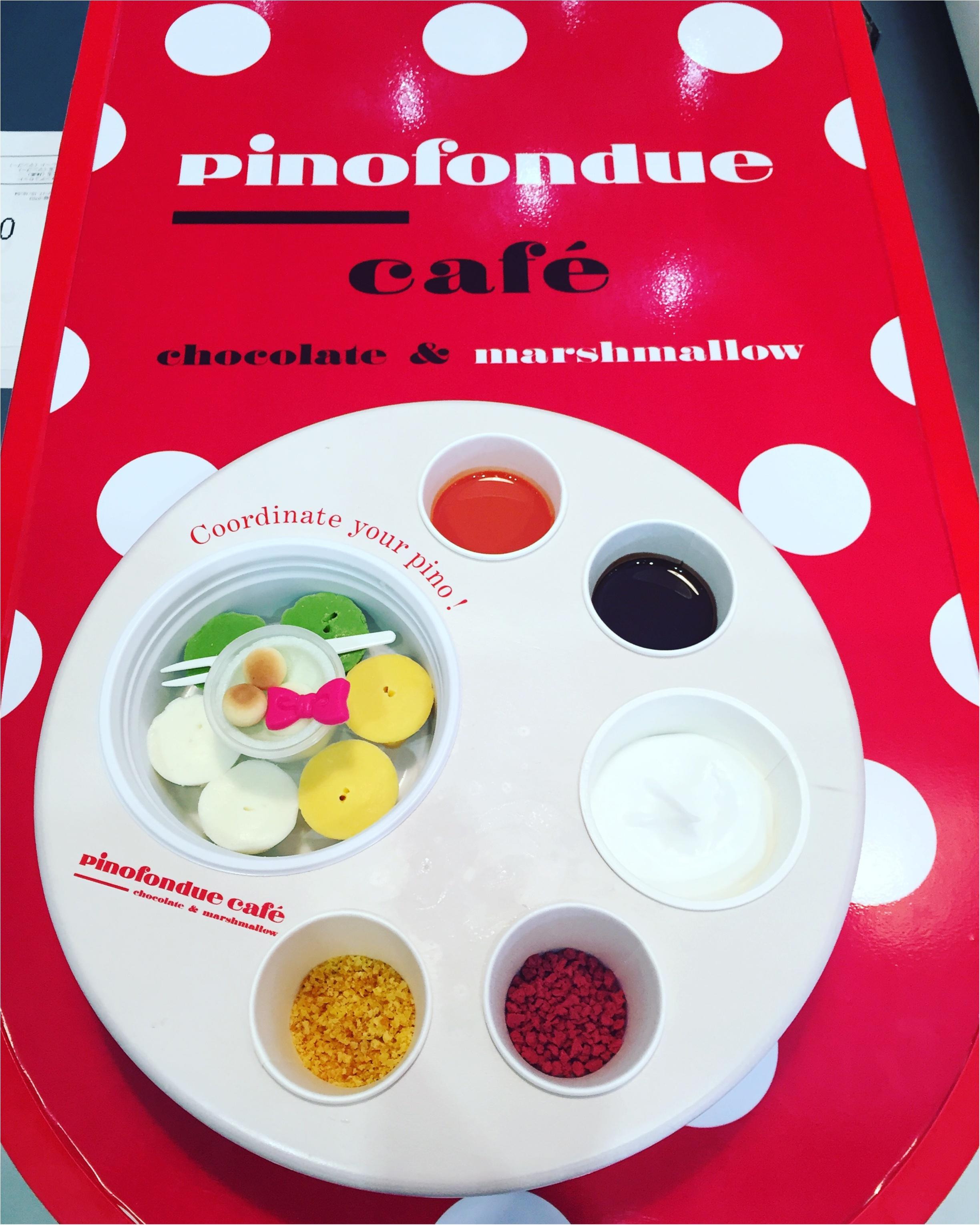アイスの『pino』がつくった【ピノフォンデュカフェ】今年も東急プラザ表参道原宿3Fにオープン!大阪も今週末オープン✨≪samenyan≫_12