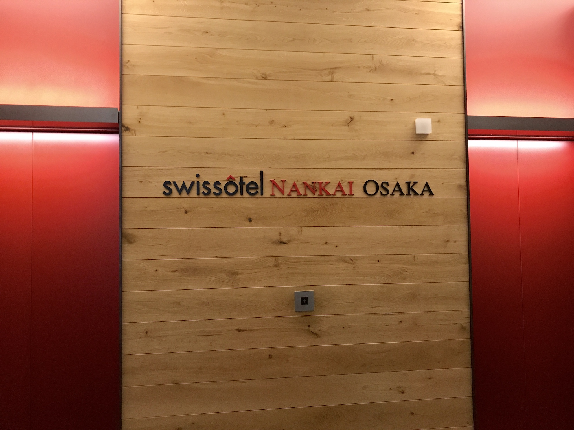 【ハロウィンスイーツブッフェへ出掛けよう!】10/5〜スタート!スイスホテル南海大阪 Swiss Chocoholic Halloween Buffet レセプションに行ってきました。【大阪 難波 なんば】_2
