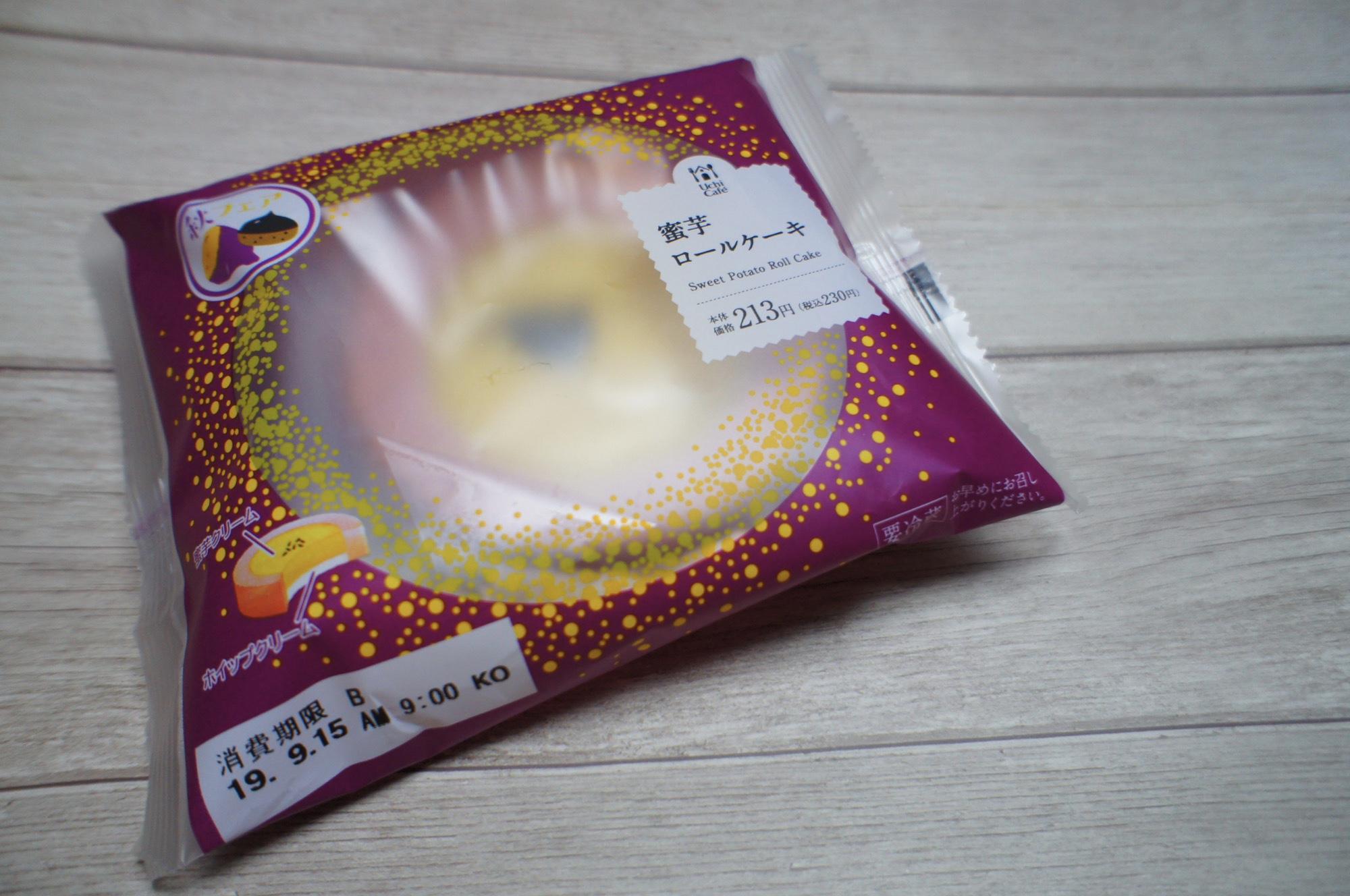 《秋のコンビニスイーツ❤️》【ローソン】蜜芋ロールケーキが美味しすぎる☻!_1
