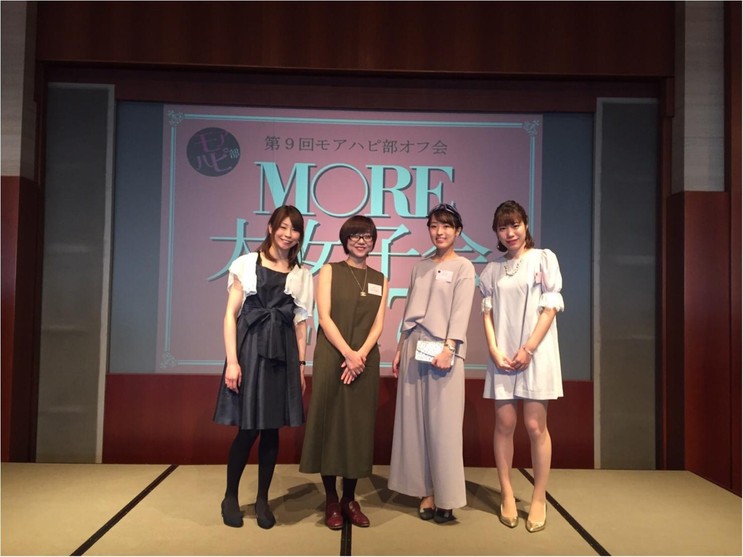 パークハイアット東京でキラキラ女子の宝庫、モアハピ部のMORE大女子会2017❤_8