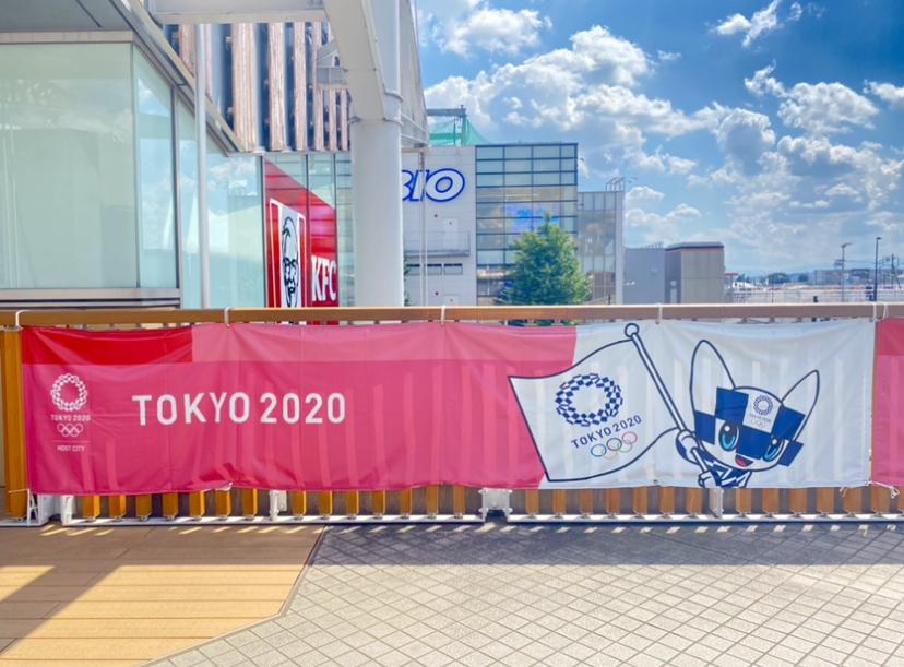 【TOKYO2020】LIVE配信もあり!東京オリンピックを大満喫_3